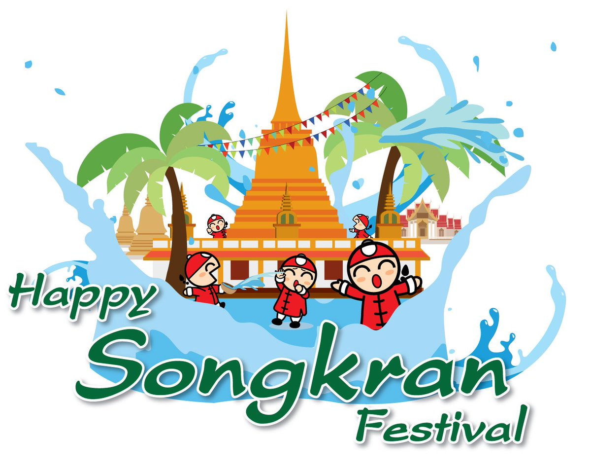 Happy Songkran festival & all the best wishes!